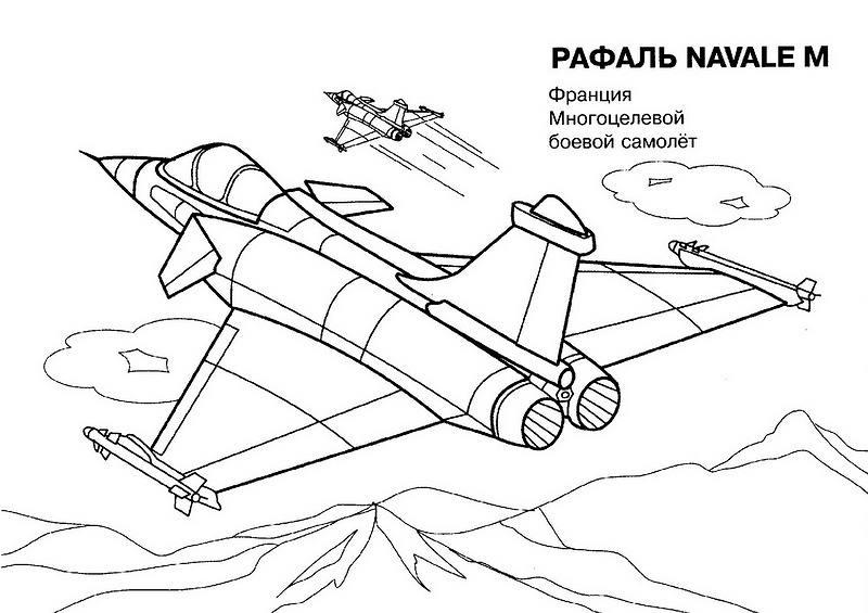 Раскраски самолеты вертолеты ракеты